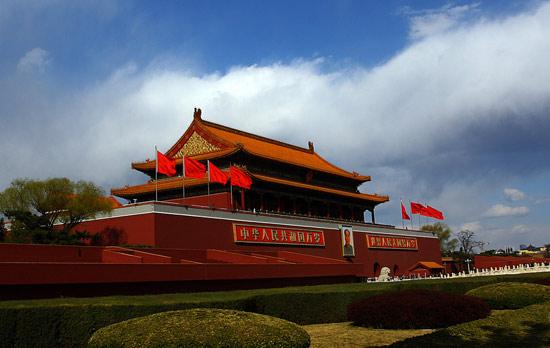 Beijing Culture 2