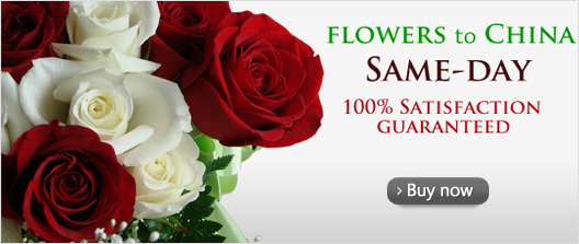 Send Flowers & Gifts to China