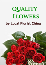 send birthday bouquets to China