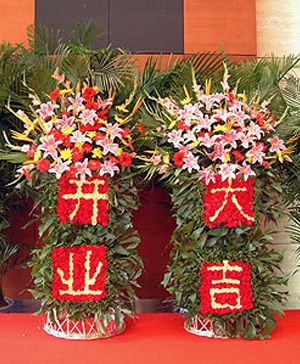 new business in China flowers baskets